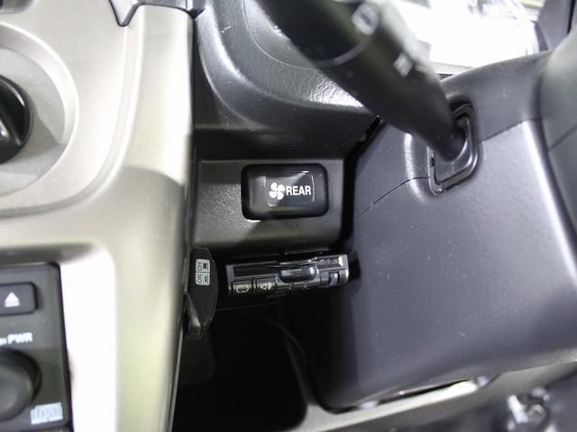 キャンピングカー 軽キャンパー バモスホビオ マイボックス ポップアップ 4WD エバスFFヒーター フィアマサイドオーニング サブバッテリー 走行充電 外部電源 網戸3面 走行用リアヒーター(23枚目)
