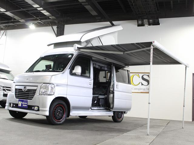 キャンピングカー 軽キャンパー バモスホビオ マイボックス ポップアップ 4WD エバスFFヒーター フィアマサイドオーニング サブバッテリー 走行充電 外部電源 網戸3面 走行用リアヒーター(37枚目)