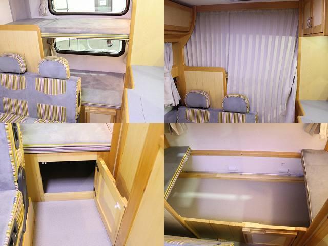 二段ベッドの寸法 上段下段が約66cmX186cm(大人2名)になります。