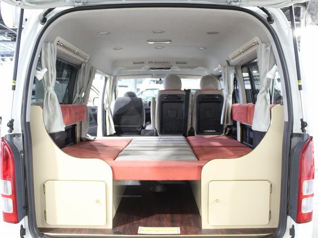 「トヨタ」「ハイエース」「ミニバン・ワンボックス」「北海道」の中古車9