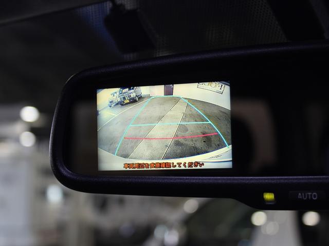 「トヨタ」「ハイエース」「ミニバン・ワンボックス」「北海道」の中古車20