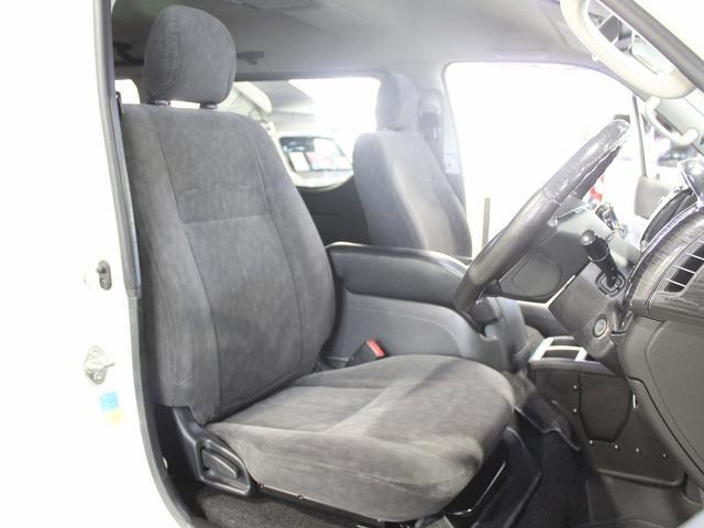 「トヨタ」「ハイエース」「ミニバン・ワンボックス」「北海道」の中古車26