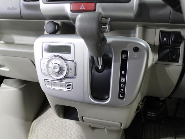 「マツダ」「スクラムワゴン」「コンパクトカー」「佐賀県」の中古車21