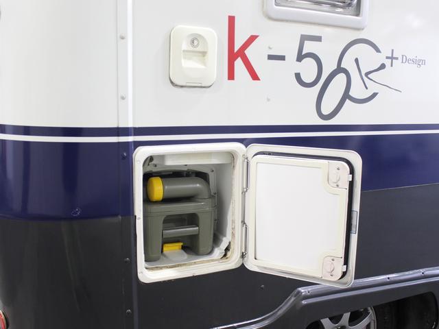 「三菱」「デリカD:5」「ミニバン・ワンボックス」「北海道」の中古車37