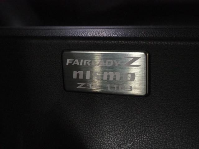 「日産」「フェアレディZ」「クーペ」「北海道」の中古車19