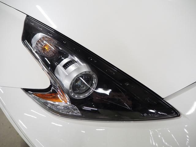 「日産」「フェアレディZ」「クーペ」「北海道」の中古車35