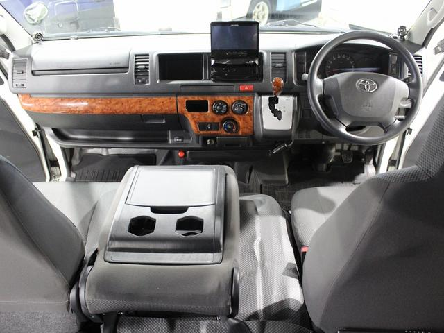 「トヨタ」「ハイエース」「その他」「北海道」の中古車15