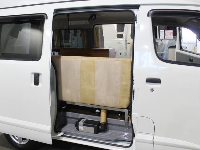 「トヨタ」「タウンエースバン」「その他」「北海道」の中古車24