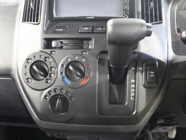 「トヨタ」「タウンエースバン」「その他」「北海道」の中古車35