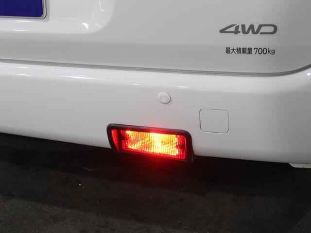 「トヨタ」「タウンエースバン」「その他」「北海道」の中古車50