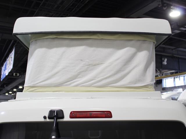 「トヨタ」「タウンエースバン」「その他」「北海道」の中古車52