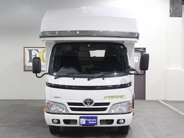 「トヨタ」「カムロード」「トラック」「北海道」の中古車57