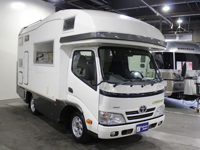 「トヨタ」「カムロード」「トラック」「北海道」の中古車59