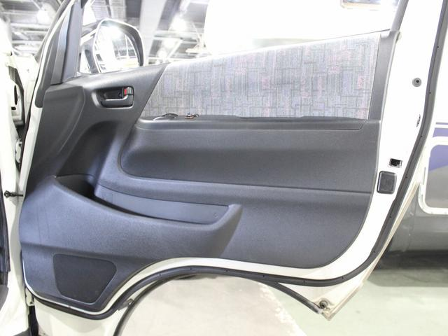 「トヨタ」「ハイエース」「その他」「北海道」の中古車58