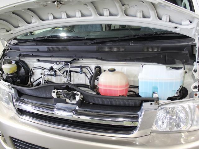 「トヨタ」「ハイエース」「その他」「北海道」の中古車69