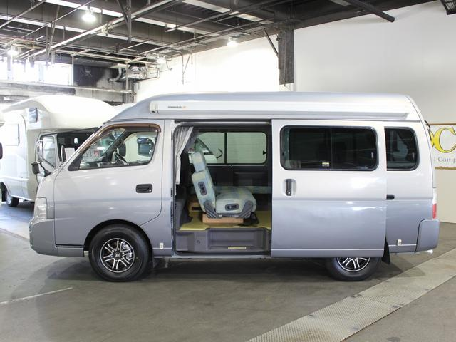 NOX適合 切替4WD FFヒーター 1500Wインバーター ポータブル冷蔵庫 ツインサブ 走行充電 外部電源充電 サイドオーニング シンク 給排水ポリタンク 走行用リアクーラー 走行用リアヒーター(59枚目)