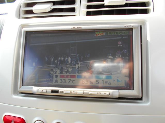 「三菱」「eKワゴン」「コンパクトカー」「北海道」の中古車23