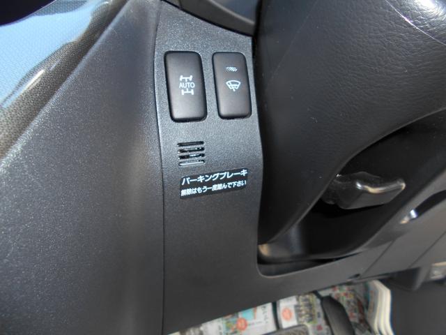 「トヨタ」「ウィッシュ」「ミニバン・ワンボックス」「北海道」の中古車15