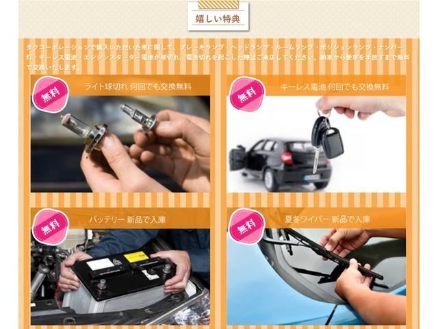 ハイウェイスターターボ 4WD 両側Pスラ ナビ Bカメラ(2枚目)