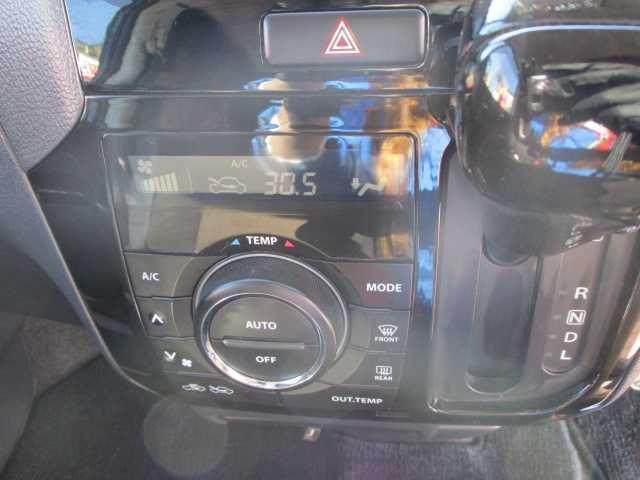 ハイウェイスターターボ 4WD 両側Pスラ ナビ Bカメラ(6枚目)