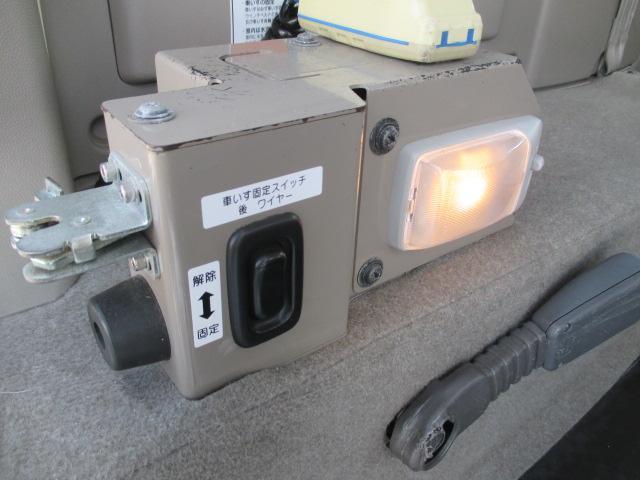 車いす移動車 4WD スロープ Rヒーター 寒冷地仕様(19枚目)