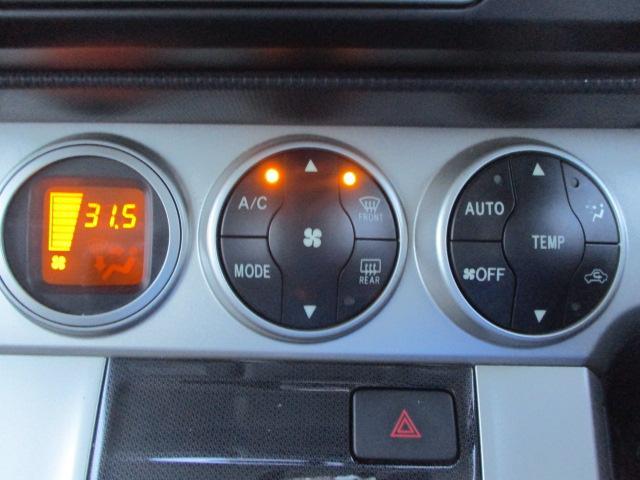 1.8S 4WD 寒冷地仕様 フルエアロ サンルーフ スマートキー ETC プッシュスタート 純正エンジンスターター(14枚目)