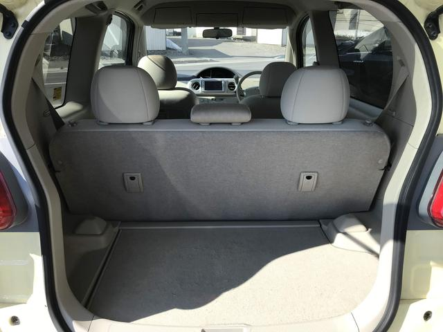 150i HIDセレクション 4WD(15枚目)