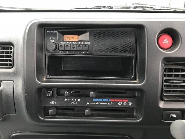 スペシャル 4WD AC MT 修復歴無 軽トラック(7枚目)
