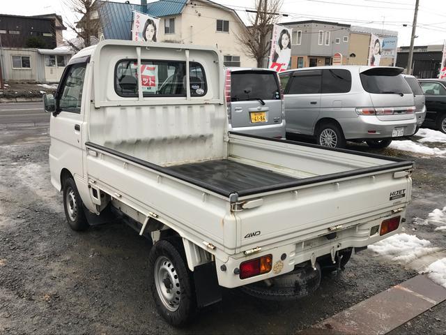 スペシャル 4WD AC MT 修復歴無 軽トラック(13枚目)
