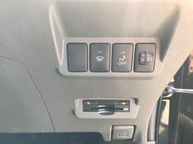 S ワンオーナー 寒冷地仕様 エンジンスターター Bluetooth 純正SDナビフルセグBカメラ ETC ドライブレコーダー ワイパーデアイサー ステアリングリモコン(20枚目)