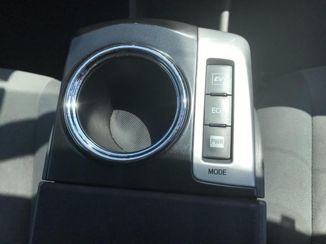 S ワンオーナー 寒冷地仕様 エンジンスターター Bluetooth 純正SDナビフルセグBカメラ ETC ドライブレコーダー ワイパーデアイサー ステアリングリモコン(22枚目)