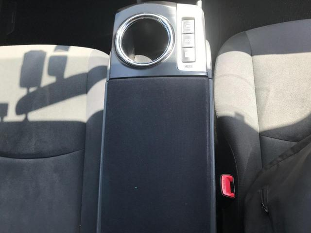 S ワンオーナー 寒冷地仕様 エンジンスターター Bluetooth 純正SDナビフルセグBカメラ ETC ドライブレコーダー ワイパーデアイサー ステアリングリモコン(23枚目)