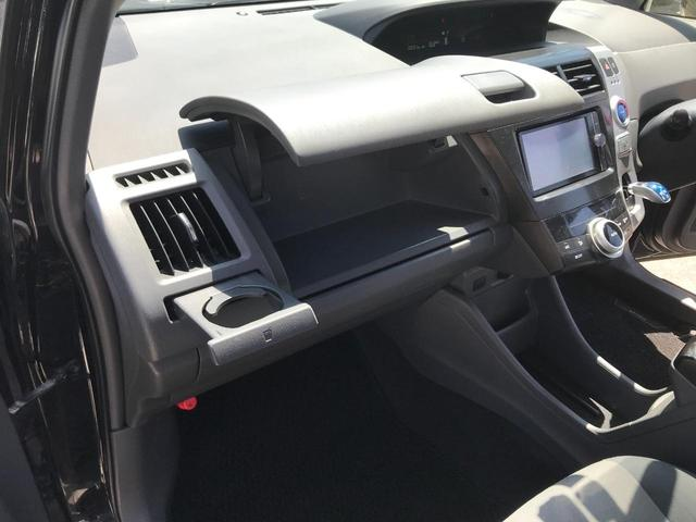 S ワンオーナー 寒冷地仕様 エンジンスターター Bluetooth 純正SDナビフルセグBカメラ ETC ドライブレコーダー ワイパーデアイサー ステアリングリモコン(26枚目)