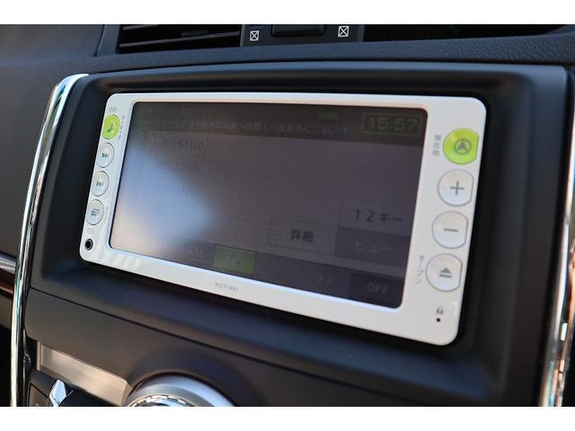 トヨタ マークX 250G Four Fパッケージ 低走行 4WD