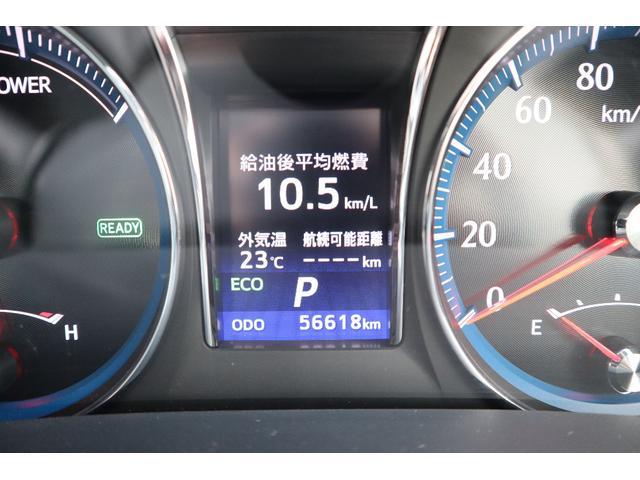撮影時走行距離数、56618km!