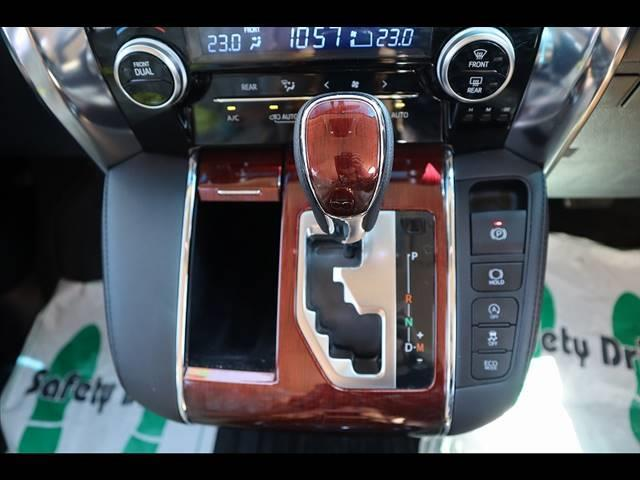 トヨタ ヴェルファイア V 4WD クルコン 両側電動スライドドア ナビ ETC