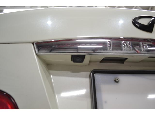 日産 フーガ 250GT ローダウン