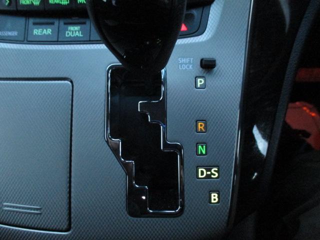 ZR 4WD 両側パワスラ 純正ナビ キャプテンシート(11枚目)