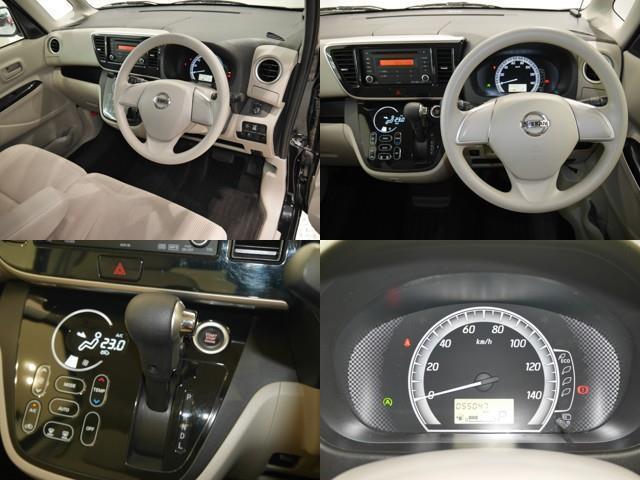 X キーフリ 横滑り防止装置 スマートキー 寒冷地仕様 バックカメラ 4WD WエアB ABS ベンチシート オートエアコン 盗難防止システム エアバッグ パワーウインドウ アイドリング AUX CD再生(4枚目)