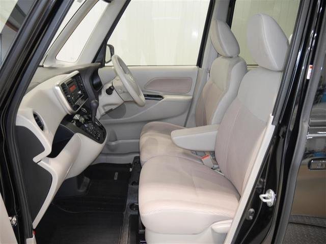 X キーフリ 横滑り防止装置 スマートキー 寒冷地仕様 バックカメラ 4WD WエアB ABS ベンチシート オートエアコン 盗難防止システム エアバッグ パワーウインドウ アイドリング AUX CD再生(8枚目)