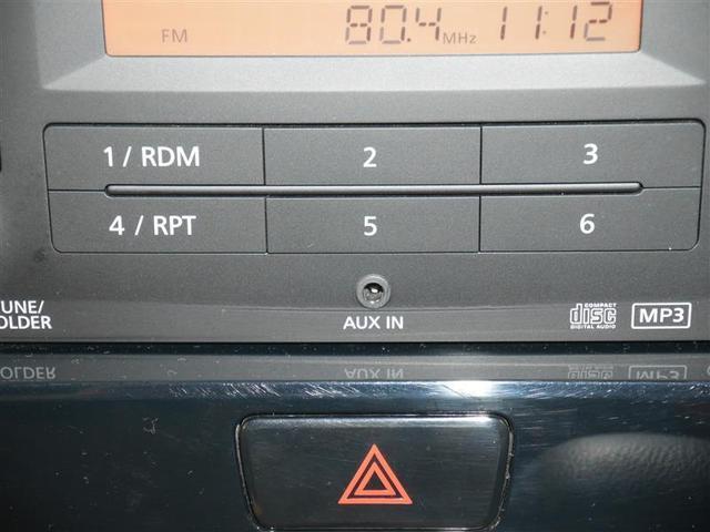X キーフリ 横滑り防止装置 スマートキー 寒冷地仕様 バックカメラ 4WD WエアB ABS ベンチシート オートエアコン 盗難防止システム エアバッグ パワーウインドウ アイドリング AUX CD再生(11枚目)