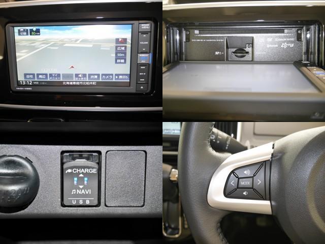 機能的で便利なSDナビ!/ナビモニターOPENするとCD挿入口があります/外部メディアプレイヤーが接続できるUSB付いてます。充電もできます/ステアリングスイッチ
