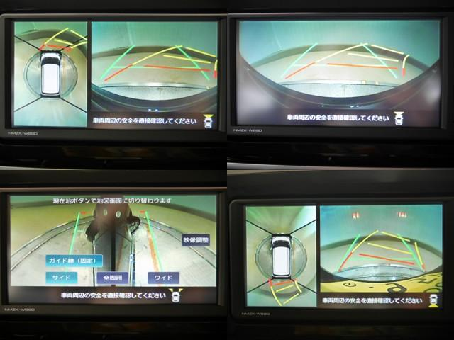 車両を上から見たような映像をナビ画面に表示するパノラミックビューモニター(バック、フロント、サイド各カメラ有り)