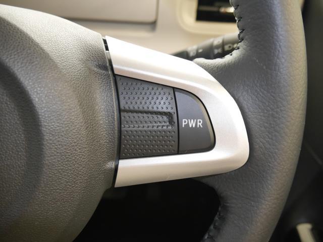 急な坂道や高速道路などの走行に便利なPWRスイッチ