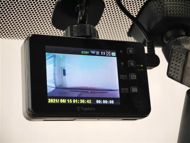 G G's 寒冷地仕様 バックモニタ ドライブレコーダー DVD再生 フルセグ地デジ キーフリー ABS ETC エアロ アルミ メモリーナビ 横滑り防止装置 CD オートエアコン ナビ・TV 革シート(15枚目)