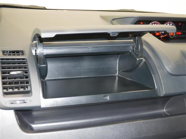 ZS CD フルセグ エアロ バックカメラ HDDナビ HIDライト 4WD スマートキー ETC ナビTV アルミ パワスラドア 盗難防止システム 3列シート DVD(14枚目)