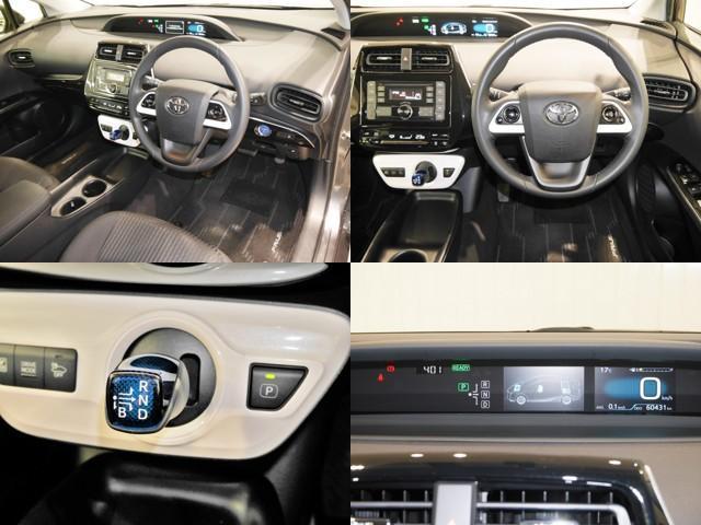 S 4WD エンジンスターター・スマートキー・LEDライト付・寒冷地仕様車(4枚目)