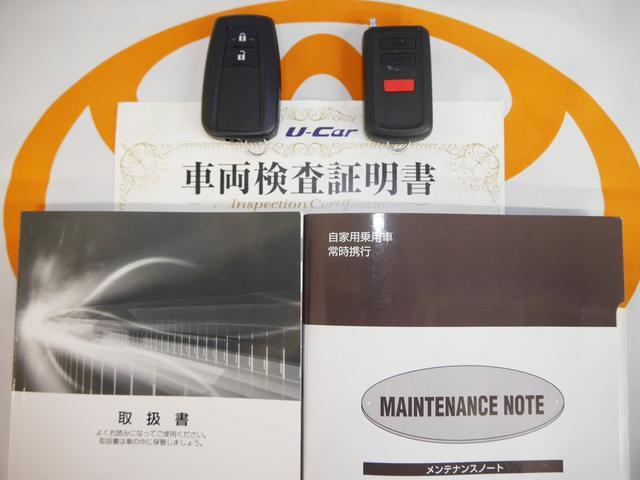 S 4WD エンジンスターター・スマートキー・LEDライト付・寒冷地仕様車(20枚目)
