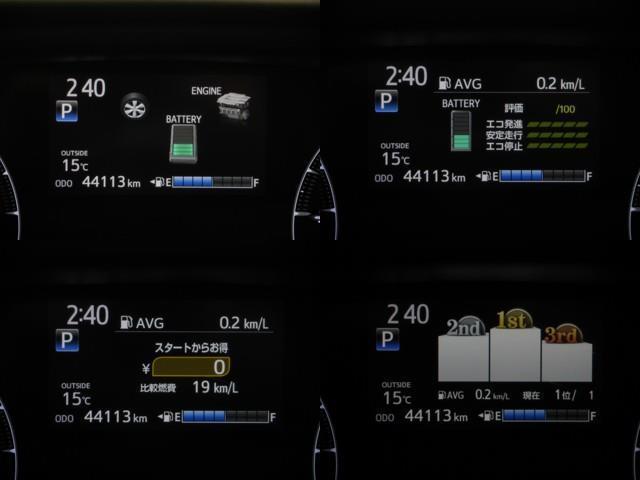 ハイブリッドG FF・1オーナー・トヨタセーフティーセンス付(14枚目)