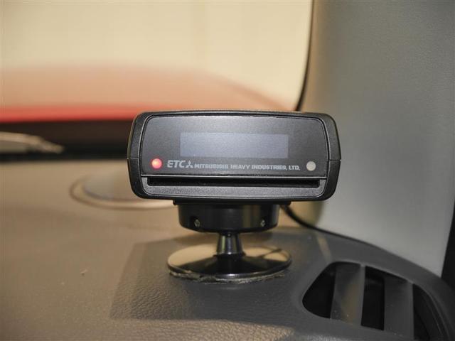 X 4WD 1オーナー車・メモリーナビ・バックモニター・ETC・HIDヘッドライト付(14枚目)